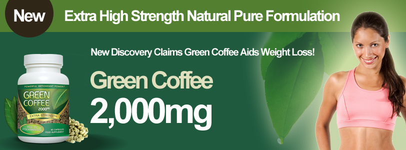 Green-Coffee-Αγορά