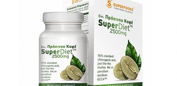 Εκχ. Πράσινου Καφέ Super Diet 2500 mg