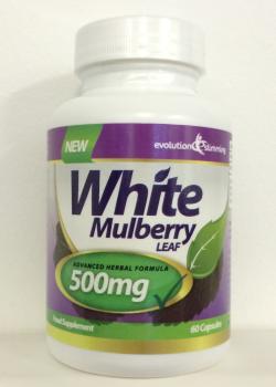 white-mulberry-leaf-αγορά
